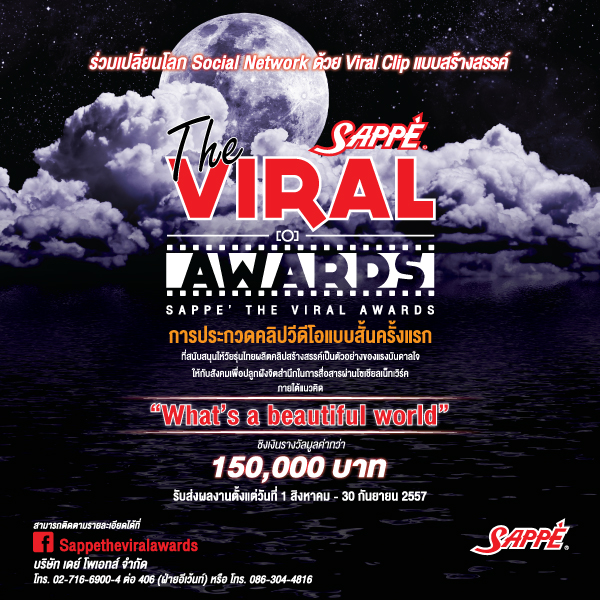 Seppe The Viral Awards