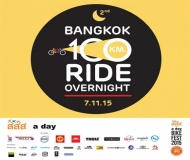 สสส. presents a day BIKE FEST 2015 trip : Bangkok 100 Km. Ride Overnight