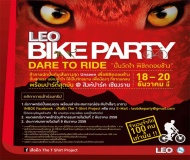 LEO BIKE PARTY : DARE TO RIDE