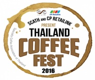 SCATH and CP Retailink Presents Thailand Coffee Fest 2016