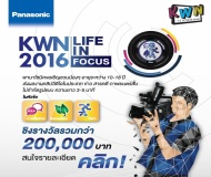 Panasonic Kid Witness News 2016