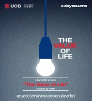 "a day bulletin presents ""The Value of life"" inspired by  UOB"