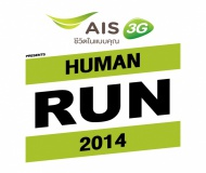 AIS 3G Presents HUMAN RUN 2014
